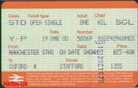 Manchester 至 Oxford 的車票