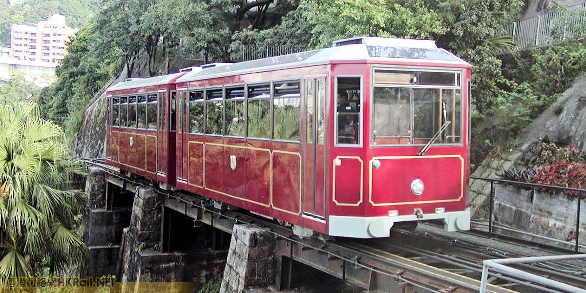 香港鐵路網 香港鐵路 車輛 山頂纜車